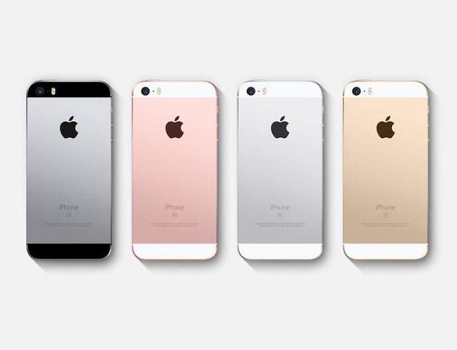 Apple lanzó un modelo de celular más barato
