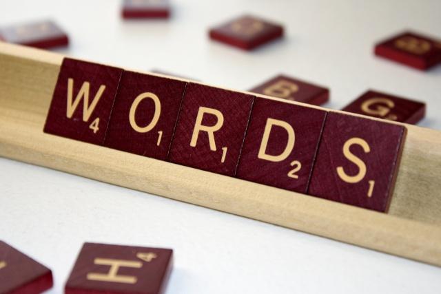 ¿Podés pronunciar las 10 palabras más difíciles del español?
