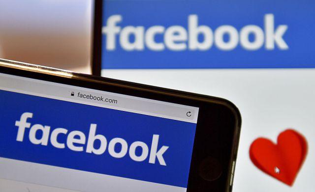 Facebook podría destronar a Tinder